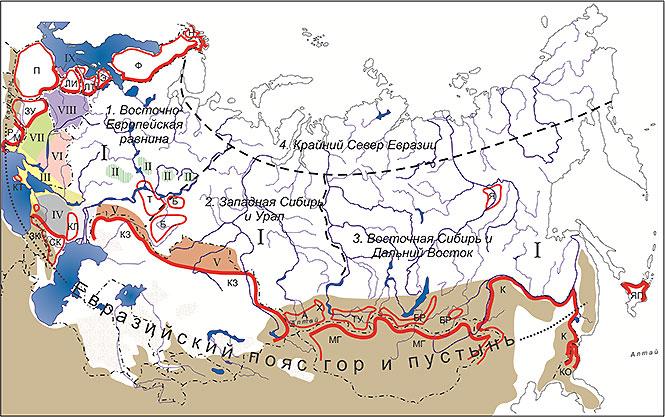 Русский мир: этнологический подход
