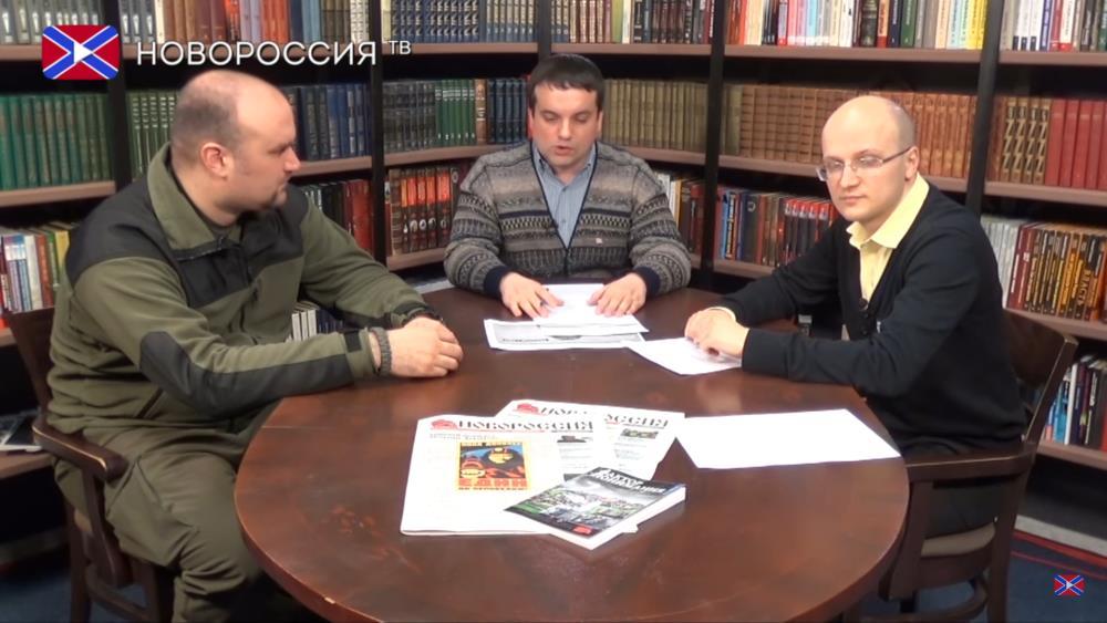 Эксперты Изборского клуба Новороссии в программе «Патриотическая позиция»