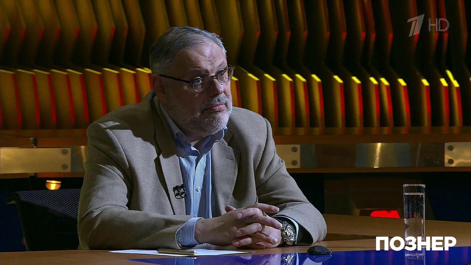 Михаил Хазин: Познер хотел показать меня экстремистом
