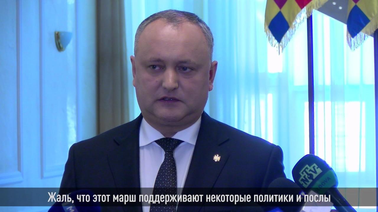 Игорь Додон: Я категорически против маршей сексуальных меньшинств в Республике Молдова