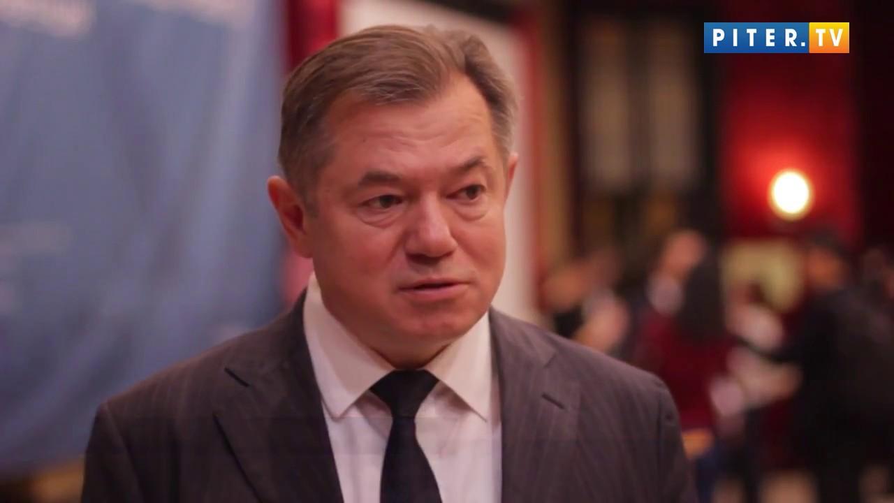 Сергей Глазьев: Сотрудничество с Китаем даст России новые дороги и финансы на науку