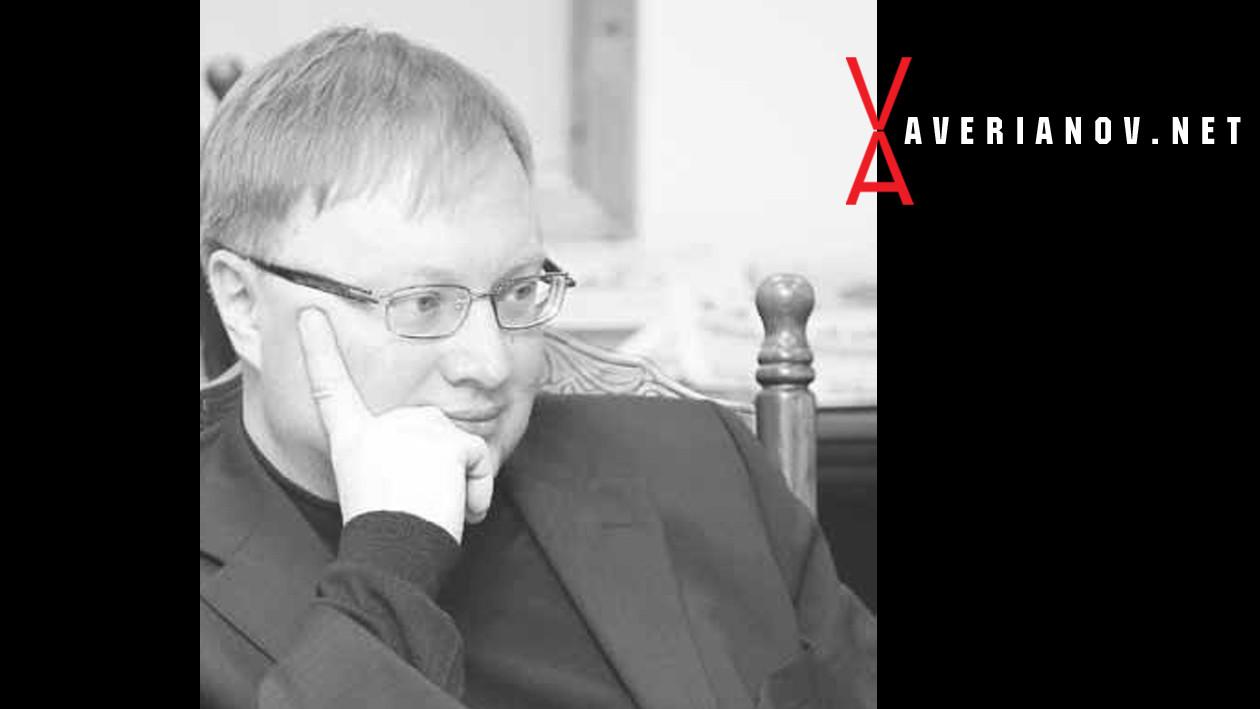 Виталий Аверьянов об Изборском клубе и русской мечте