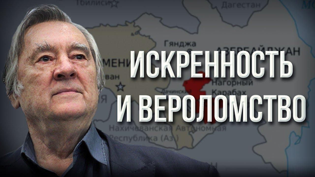 Александр Проханов: Искренность и вероломство