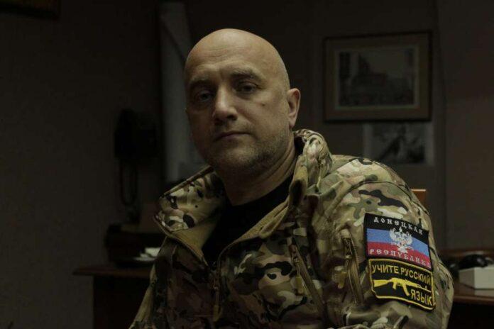 Захар Прилепин: Украинская сторона не подчиняется своему руководству