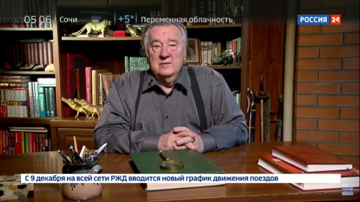 В поисках русской мечты. Мечтание неизъяснимое.